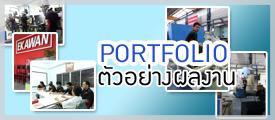 Portfolio-ekawan